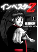 【全1-15セット】Investor Z