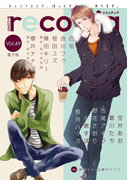 B's-LOVEY recottia Vol.49(B's-LOVEY COMICS)