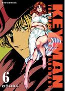 【6-10セット】KEYMAN(RYU COMICS)