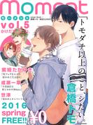 【無料】moment vol.5/2016 spring(moment)