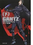 GANTZ 09