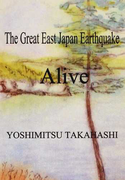 The Great East Japan Earthquake Alive オンデマンド