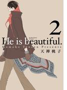 He is beautiful.(25)(HertZ&CRAFT)