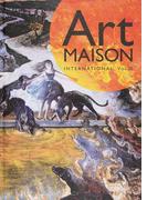 アートメゾン・インターナショナル Vol.20