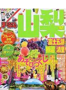 山梨 富士五湖・勝沼・清里 '17