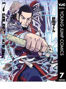 ゴールデンカムイ 7(ヤングジャンプコミックスDIGITAL)
