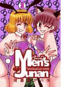 MEN'S JUNAN 3(PADコミックス)