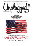 HOUYHNHNM Unplugged ISSUE 03 2016 SPRING SUMMER(フイナムアンプラグド)