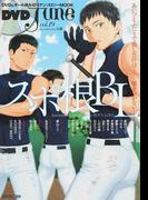 DVD June vol.19 (ジュネットMOOK)