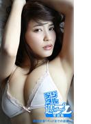 <デジタル週プレ写真集> 岸明日香「ベッドまでの距離。」(デジタル週プレ写真集)