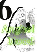 Anghel blood(6)(WINGS COMICS(ウィングスコミックス))