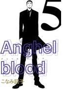 Anghel blood(5)(WINGS COMICS(ウィングスコミックス))