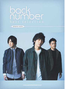 back number best selection