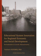 Educational System Innovation for Regional Economic and Social Development Revitalization in Lowell,Massachusetts