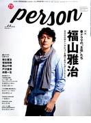 TVガイドPerson (パーソン) 2016年 5/22号 [雑誌]