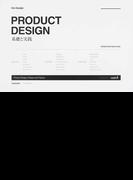 PRODUCT DESIGN 基礎と実践