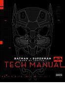 バットマンvsスーパーマン ジャスティスの誕生 Tech Manual