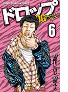 【6-10セット】ドロップOG(少年チャンピオン・コミックス)