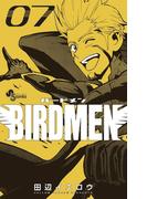 BIRDMEN 7(少年サンデーコミックス)