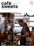 cafe-sweets vol.175