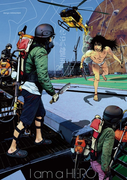 アイアムアヒーロー 20(ビッグコミックス)