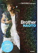 Brother NAOTO (三代目J Soul Brothers Photo report)