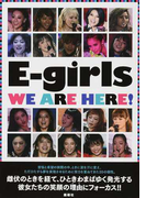 E‐girls WE ARE HERE!