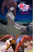 【フルカラー】姉ちゃんとしようよっ!Episode.8(e-Color Comic)