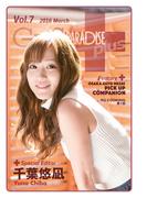 ギャルパラ・プラス Vol.07 2016 March(GALS PARADISE)