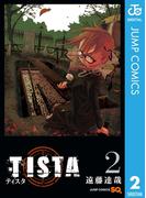 TISTA 2(ジャンプコミックスDIGITAL)
