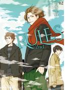 RULES 2nd(2)(Chara comics)