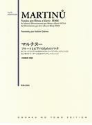 マルチヌーフルートとピアノのためのソナタH306 &フルートとピアノのためのスケルツォ(ディヴェルティメント)H174A &2本のリコーダーのためのディヴェルティメントH365 (FLUTE REPERTOIRE)