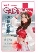 ギャルパラ・プラス Vol.08 2016 April(GALS PARADISE)