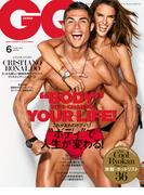 GQ JAPAN 2016 6月号