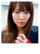 YuKaRi 佐藤由加理 10th Anniversary Photo Book