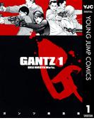 ≪期間限定 20%OFF≫【セット商品】GANTZ 全37巻≪完結≫(ヤングジャンプコミックスDIGITAL)