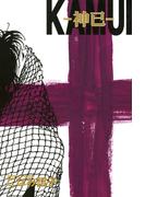 KAMUI―神已―(WINGS COMICS(ウィングスコミックス))