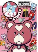 霧くまs THE COMIC(YKコミックス)
