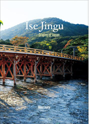 Ise Jingu and the Origins of Japan