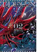 T-DRAGON2(ヒーローズコミックス)(ヒーローズコミックス)