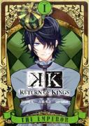 K RETURN OF KINGS 1 (G FANTASY COMICS)(Gファンタジーコミックス)