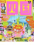 るるぶ四国 '17 (るるぶ情報版 四国)