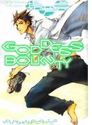 GODDESS BOUNTY(YKコミックス)