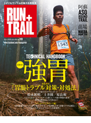 RUN+TRAIL Vol.18(RUN+TRAIL)