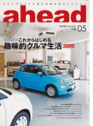 ahead vol.162