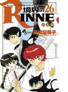【26-30セット】境界のRINNE(少年サンデーコミックス)