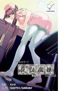 【6-10セット】夜勤病棟シリーズ Complete版(e-Color Comic)