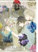 オリジナルボーイズラブアンソロジーCanna Vol.30(Canna Comics(カンナコミックス))