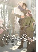Honey Rose【合本版】
