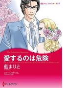 恋も仕事も!ワーキングヒロインセット vol.6(ハーレクインコミックス)